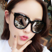The 2017 New South Korean female 2016 round polarized sunglasses sunglasses tide star Sunglasses with a red net