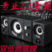 The notebook computer desktop multimedia mobile phone audio speakers small mini subwoofer USB Shiwai Taoyuan X7