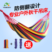 Hot selling 16000+ leisurely camping hammock outdoor single double canvas thickening indoor outdoor swing
