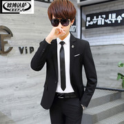 Three piece suit, men's coat, spring and autumn occupation, small suit, young dress, student leader to work