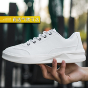 The summer white shoe shoes in white shoes leisure shoes increased trend of Korean men's air all-match white shoes