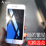 Diamond 6mm diamond film 6mm high-definition anti-glare cell phone film