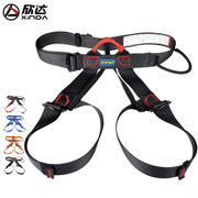 Hintha outdoor climbing belt downhill mountaineering safety belt body equipment safety belts safety belt equipment