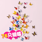 The Butterfly Stickers 3D stereo bedroom warm room wall stickers wall cabinet Decor wallpaper stickers
