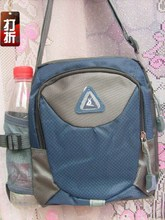 Men and women carry a small bag's shoulder diagonal leisure packet messenger mobile dual bag Oxford spinning motion