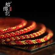 Remember a Red String Bracelet by year of fate hand woven hand rope and rope jewelry eight shares of Ping An