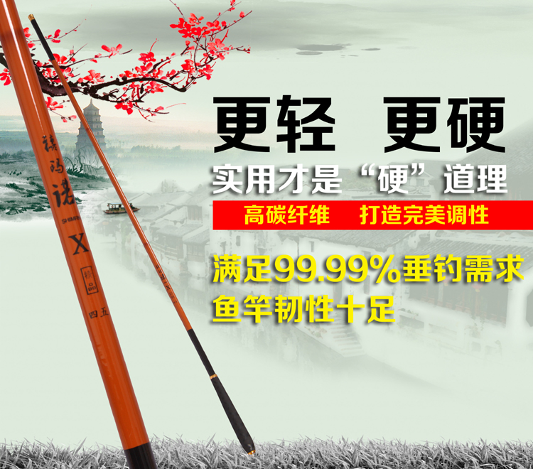 Special high carbon fishing rod Shimano the whole network of the ultra light ultra light carp pole 5.4.5 6.3 7.2 meters