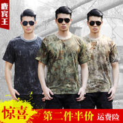 Army fans neck T-shirt camouflage t-shirt men's short sleeved outdoor camouflage special service shirt T-shirt summer sports jacket half sleeve shirt