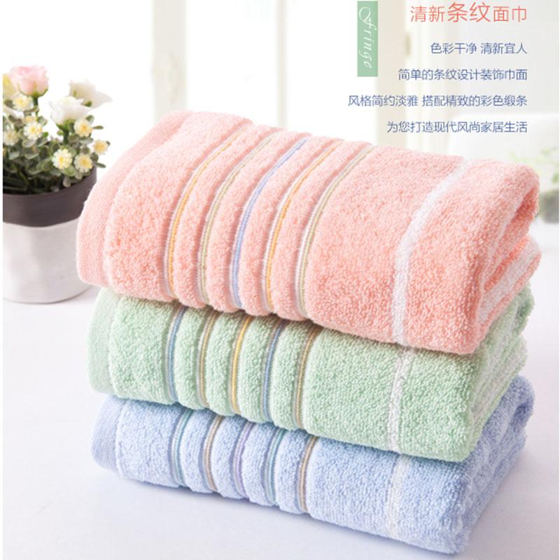 纯棉劳保毛巾 条纹款式 金号品牌提缎面巾成人GA1081福利实惠