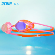 Zhou g children electroplating sun mirror swimming goggles fog waterproof eye goggles in children