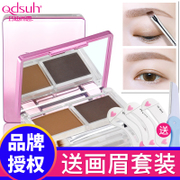 Qdsuh eyebrow genuine waterproof anti sweat synophrys eyebrow eyebrows seal lasting decolorization non beginners