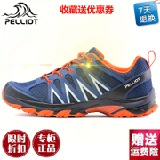 PELLIOT outdoor fall/winter hiking shoes for men and women in France wear-resistant anti-slip low permeability to help sporting hiking shoes NET shoes