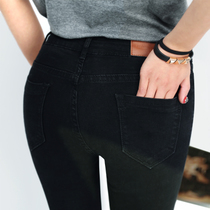 New high-waist black jeans womens trousers only Modalism spring bullets slimming summer of foot pants
