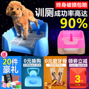 Tactic pet dog dog toilet supplies large dog dog urinal potty small dog Bichon golden large dogs