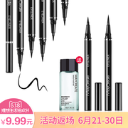 Buy 1 to send 1 eyeliner, lasting waterproof, sweat, not dizzy, quick drying, hard head, eyeliner, liquid cream, beginners make-up