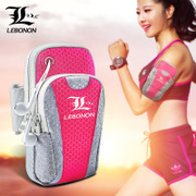 Arm bag running mobile bag, men and women body-building arm bag, apple, HUAWEI, iPhone wrist bag, mobile phone arm sleeve