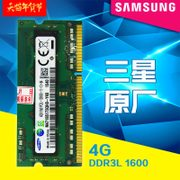 Samsung memory DDR3L 1600 4G notebook memory compatible 2G 8G original genuine low voltage