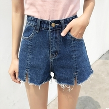 WILL! Waist Wide Leg thin split denim shorts