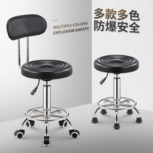 Hairdressing stool, barber Shop, chair, beauty shop, stool,