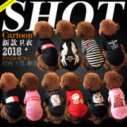 Autumn and winter clothes Teddy pet dog Bichon puppy small dogs cat dog clothes four clothes clothing