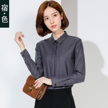 Su · white shirt sleeve female new winter sanding thickening take occupation Korean fan base flannel shirt