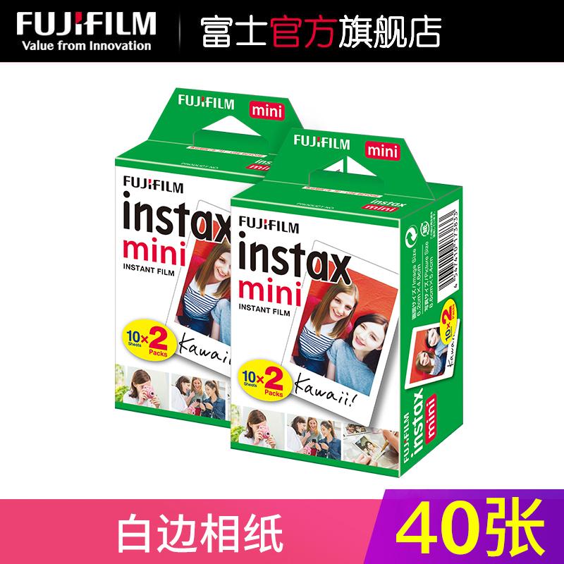 Купить Фотопленки / Другое для фотокамер в Китае, в интернет магазине таобао на русском языке