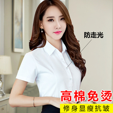 Increase color white shirt female short-sleeved summer professional half-sleeved shirt tooling overalls is decorated with womens Korean version of the V-neck