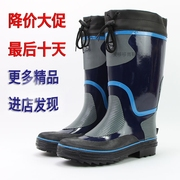 Spring and summer BOOTS Mens Waterproof tall rubber overshoes shoes boots slip fishing shoes long barrel water shoes fashion
