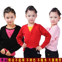 Children dance clothes exercise clothing women winter coat long sleeve dance sweater adult sweater shawl