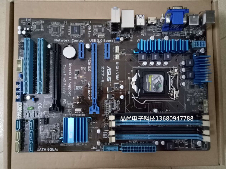 The Asus/Asus motherboard Z77 - A 1155 needle Z77 P8Z77 Z68 H77 support I5 I7 E31230