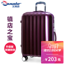 Mi Nato luggage female Korean clean trolley universal wheel scratch-resistant suitcase male student password box