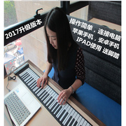 Noe piano house 88 key professional edition MIDI portable piano keyboard for home adult beginners students