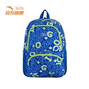 Children of Anta Children's school bag lighten the children's shoulder backpacks backpack child