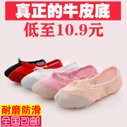 Children's cat claw shoes adult ballet dance shoes soft sole shoes red Yoga shoes girls body shoes dancing shoes