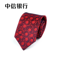Customized high-end men, South Korea silk business, CITIC Bank, logo neckties, enterprises and institutions mark, tie custom
