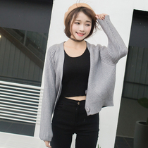 150-155cm short Takaaki spring loaded match little ladies Korean liberal tide jacket Cardigan