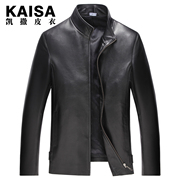 Caesar autumn and winter new leather leather men's collar haining sheep leather jacket short bi suit lapel thin coat