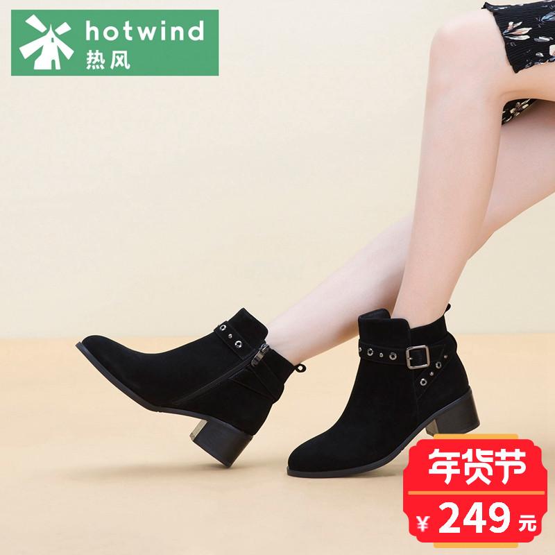 热风2017冬新款潮流时尚个性铆钉女士皮鞋拉链中跟短靴女H84W7418