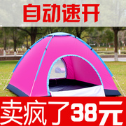Outdoor full automatic double tent outdoor 3-4 family 2 people driving camping camping single single room two
