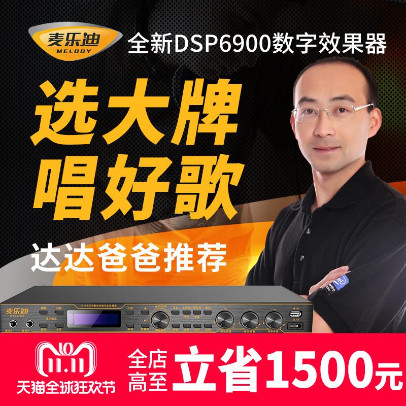 Купить Усилители для гитары в Китае, в интернет магазине таобао на русском языке