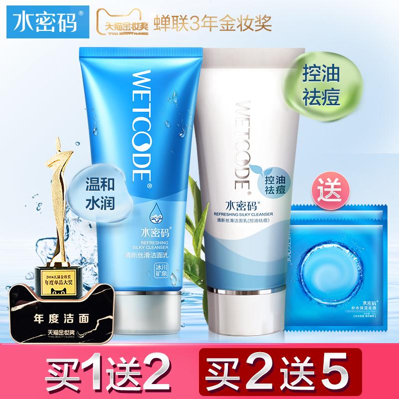 Купить Средства для очищения кожи  в Китае, в интернет магазине таобао на русском языке
