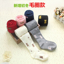 Spring and fall winter girls upset small children bear Terry pantyhose pantyhose baby Siamese cotton base dance socks