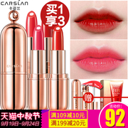 Carslan lipstick lasting Moisturizing Lip Gloss Lipstick Color Glass Orange genuine official flagship flagship store