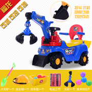 Children can sit and ride the electric excavator large baby toy truck excavator digging machine sliding coupler