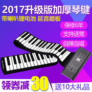 Piano house 88 key professional adult beginners thickened folding portable electronic piano soft keyboard MIDI