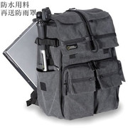 National Geographic Photography package NGW5070 double bag backpack camera bag casual computer bag bag