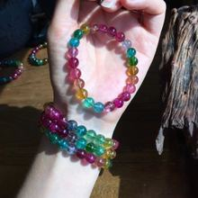 Buy assured jewels to the eight sisters live broadcast rainbow tourmaline family positive energy turn good luck