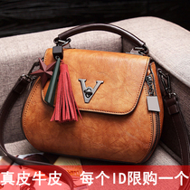 36d52421aa New summer small bag female 2018 new tide leather handbags fashion wild one  shoulder ins super