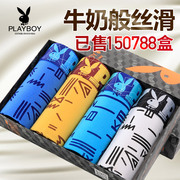 Playboy man underwear boxer pants ice silk breathable waistband youth corner summer boys panties Shorts Head
