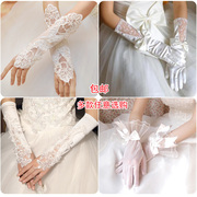 The moon love Korean bride wedding lace embroidered gloves or mittens accessories.